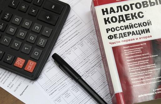 изменения_в_законодательстве